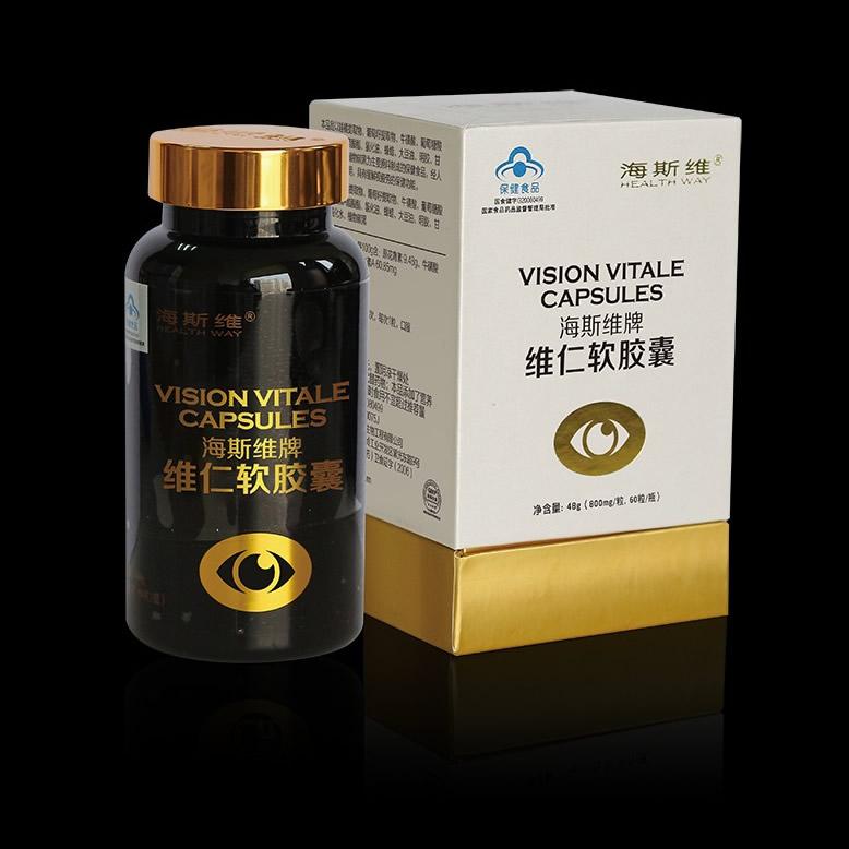 Norland Vision Vitale capsule 2